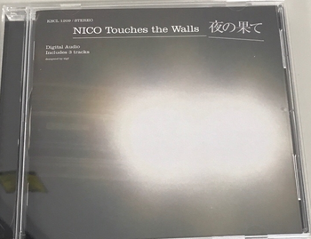 KSCL / NICO Touches the Walls  夜の果て
