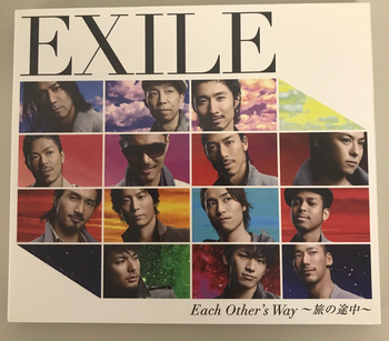 RZCD / EXILE   Each Other's Way〜旅の途中〜