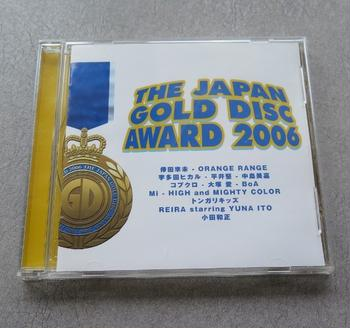 アリオラジャパン / THE JAPAN GOLD DISC AWARD 2006