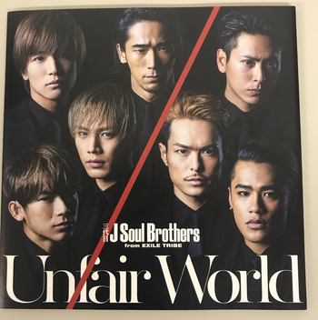 RZCD / 三代目J Soul Brothers   Unfair World