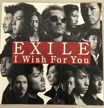 RZCD / EXILE   I  Wish For You