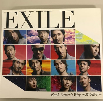 RZCD / EXILE  Each Other's Way  ~旅の途中~